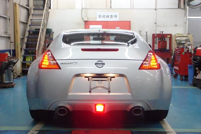 brz    fr  ft86  mod  custom rear fog    brake light combo