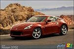 Nissan 370Z Pictures from Various Websites/review articles 12.30.08