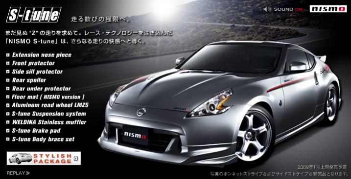 a few more nismo s tune 370z pics nissan 370z forum. Black Bedroom Furniture Sets. Home Design Ideas