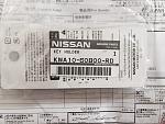 2015 Nissan 370 NISMO Tech