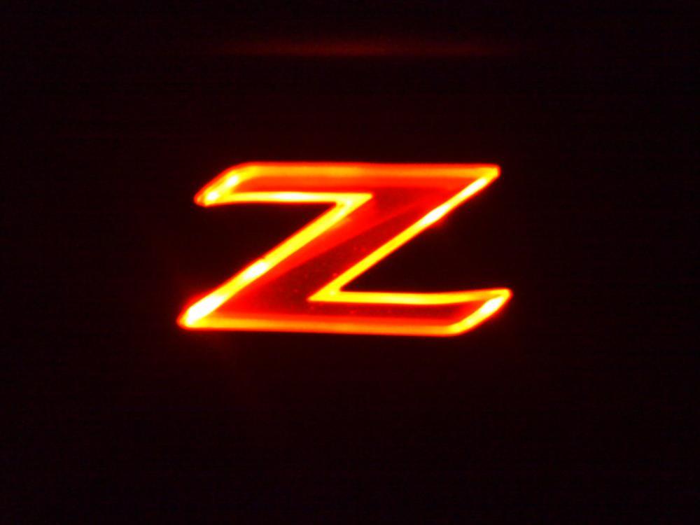 Illuminated Door Sill Plates.
