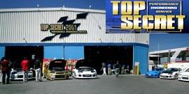 Top secret japan shop