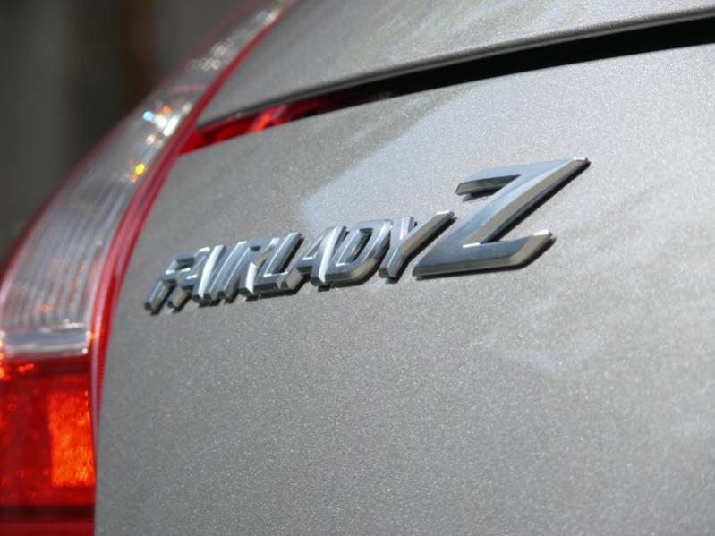 Nissan Fairlady Z >> DIY Fairlady Z Emblem - Nissan 370Z Forum