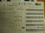 Aoi chan's birth certificate